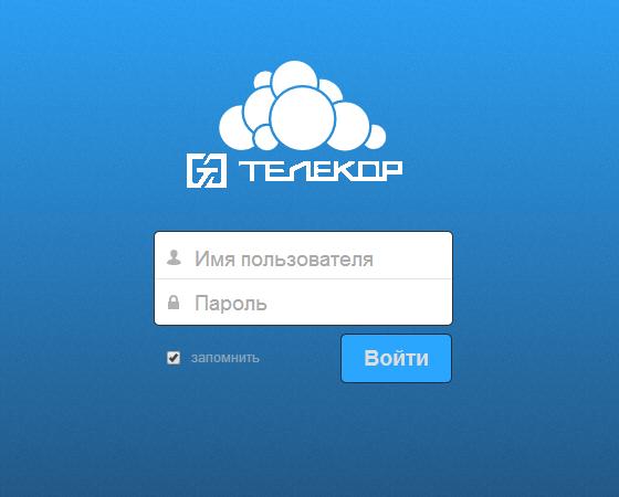 облако Телекор